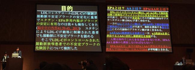 スクリーンショット 2015-04-16 11.35.48
