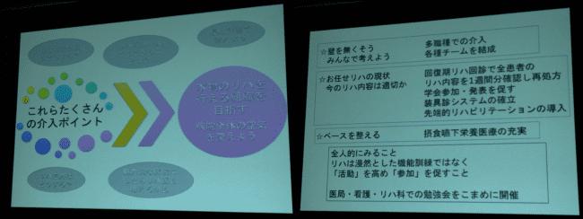 スクリーンショット 2015-06-02 16.28.37