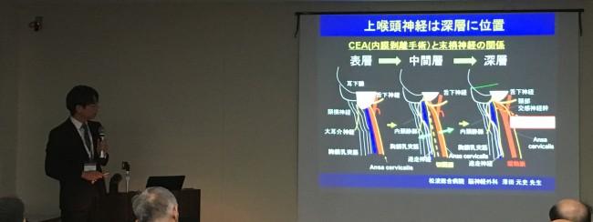 上喉頭神経解剖スライド