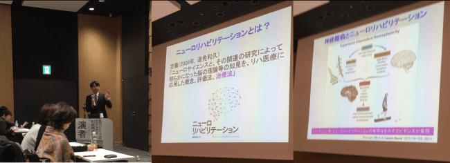 ☆第6回大阪・豊能地域における神経難病医療ネットワーク検討会②
