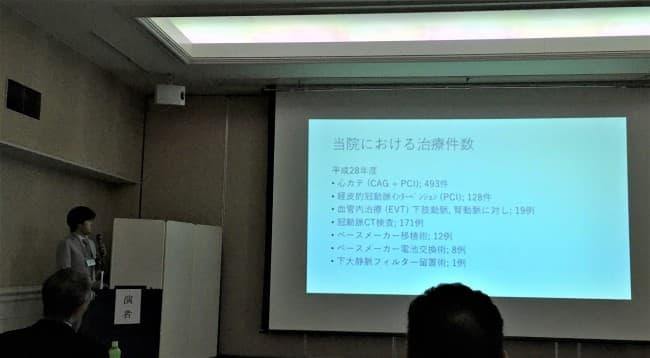 ⑦松尾先生講演2