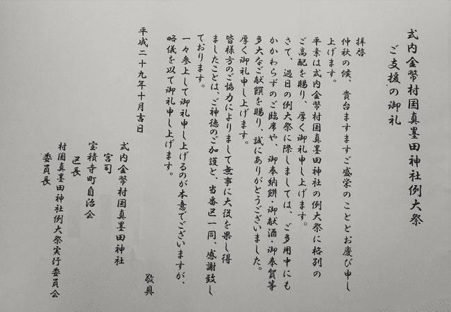 DSC_03